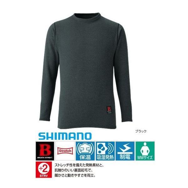シマノ ブレスハイパー+℃ EXTストレッチアンダーシャツ(極厚タイプ) IN-021J ブラック/LLサイズ (セール対象商品 10/31(水)13:59まで)