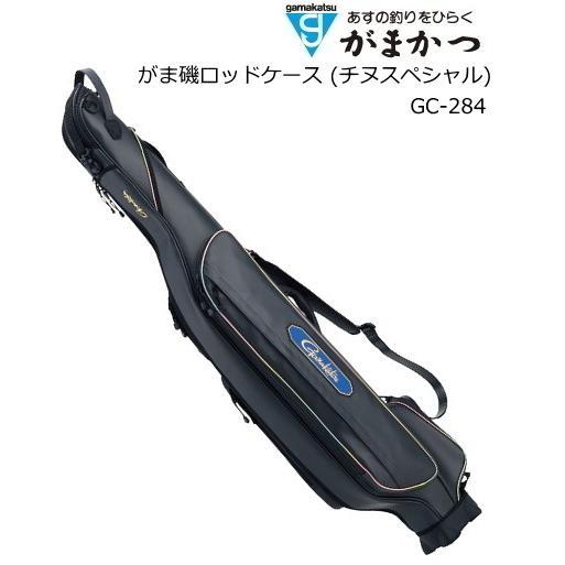 がまかつ がま磯ロッドケース (チヌスペシャル) GC-284 ブラック (大型商品 代引不可)