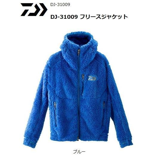 ダイワ フリースジャケット DJ-31009 ブルー Lサイズ / 防寒着 ウェア (D01) (O01)