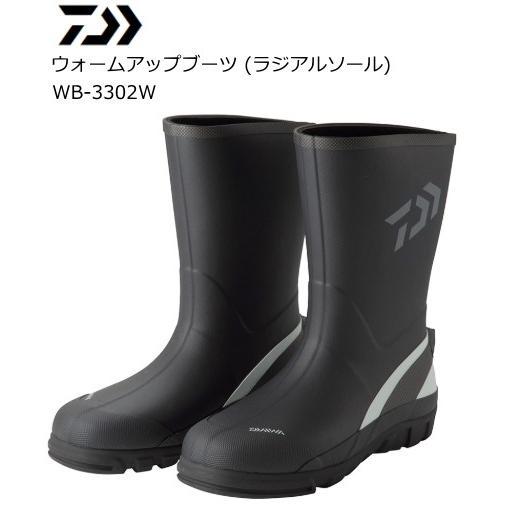 ダイワ ウォームアップブーツ (ラジアルソール) WB-3302W (ワイド) ブラック 3Lサイズ (28.5cm)