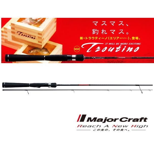メジャークラフト トラウティーノ エリア TTA-S622L (スピニングモデル / トラウトロッド) (お取り寄せ商品)