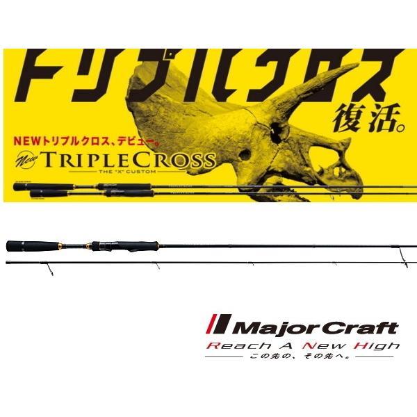 メジャークラフト トリプルクロス 黒鯛 TCX-T782M (お取り寄せ商品)