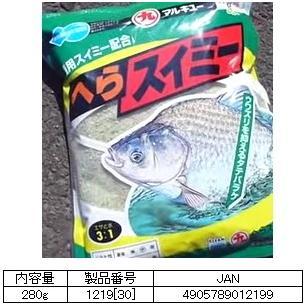 マルキュー へらスイミー 1箱 (30袋入り) / ヘラブナ (お取り寄せ商品) (表示金額+送料別途)