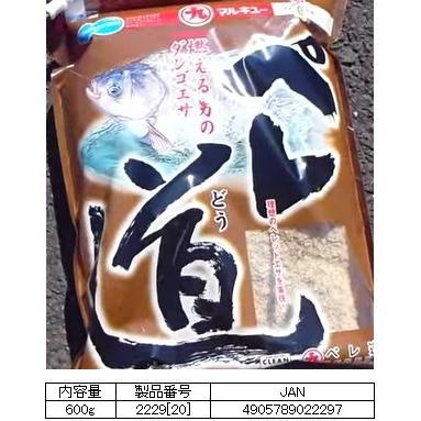 マルキュー ペレ道 1箱 (20袋入り) / ヘラブナ (お取り寄せ商品) (表示金額+送料別途)