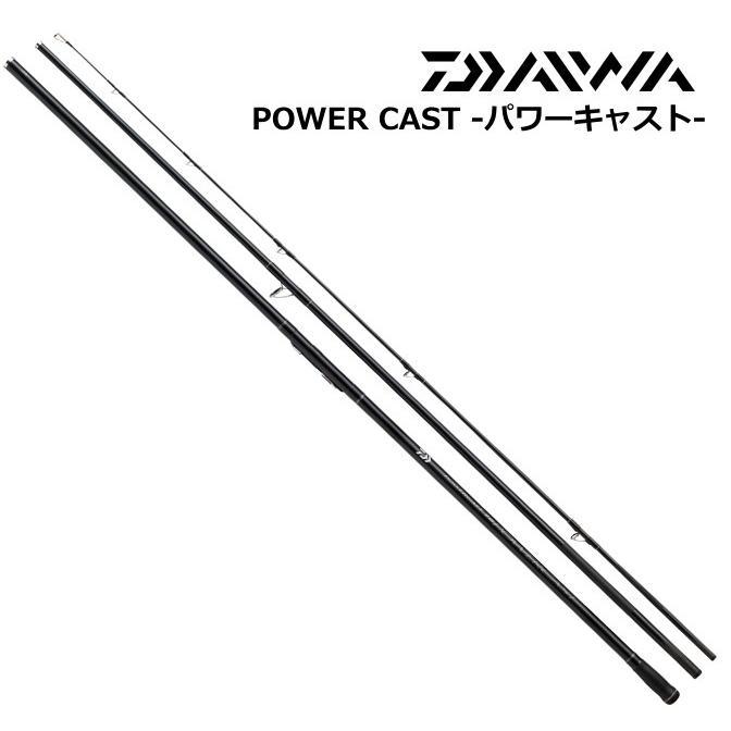 ダイワ パワーキャスト 27号-405 / 投げ竿 (O01) (D01)