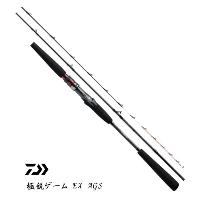ダイワ 極鋭ゲーム EX AGS 73MH-200 / 船竿 (O01) (D01)