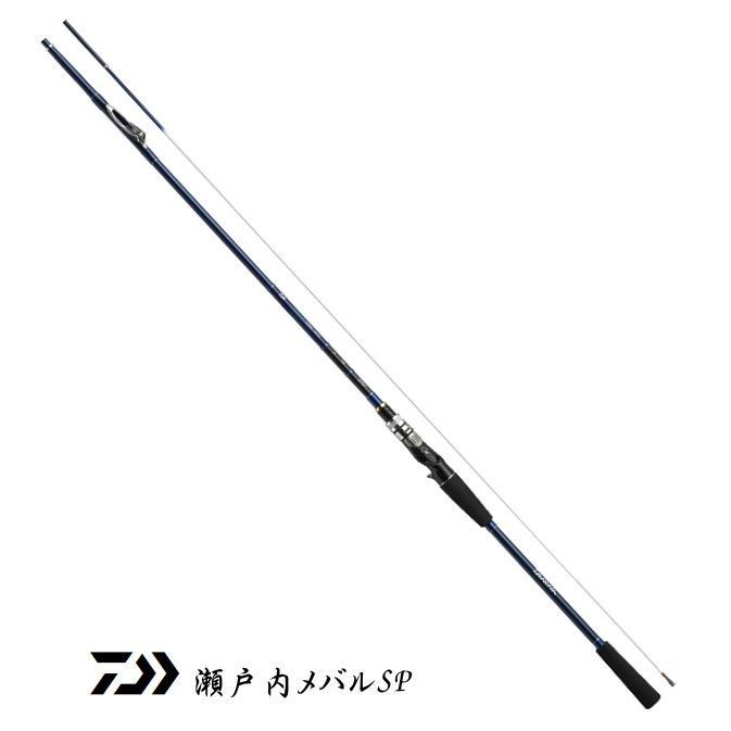 ダイワ 瀬戸内メバルSP 420IL / インターライン船竿 (D01) (O01)