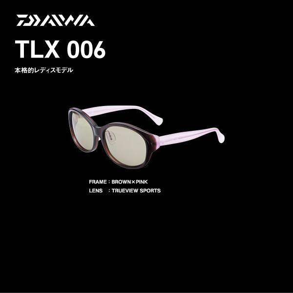 ダイワ TLX006 トゥルービュースポーツ(ブラウン×ピンク) / タレックス TALEX偏光グラス (D01) (O01)
