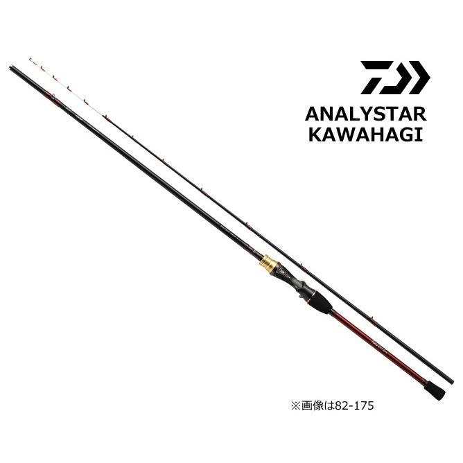 ダイワ アナリスター カワハギ 73-175・E / 船竿 (D01) (O01)
