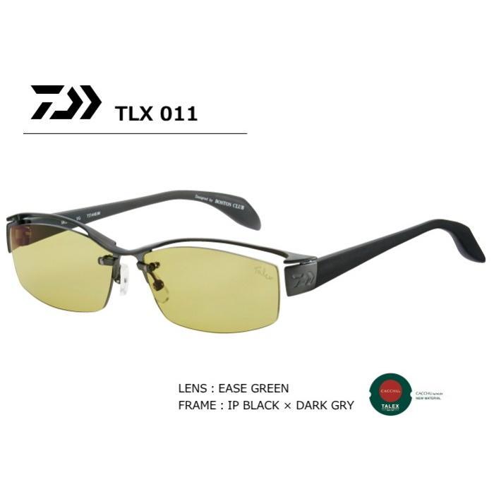 ダイワ TLX011 EG イーズグリーン / タレックス TALEX偏光グラス (D01) (O01)