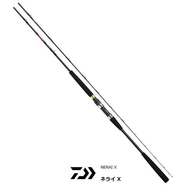 ダイワ ネライ X M-180 / 船竿 (O01) (D01)