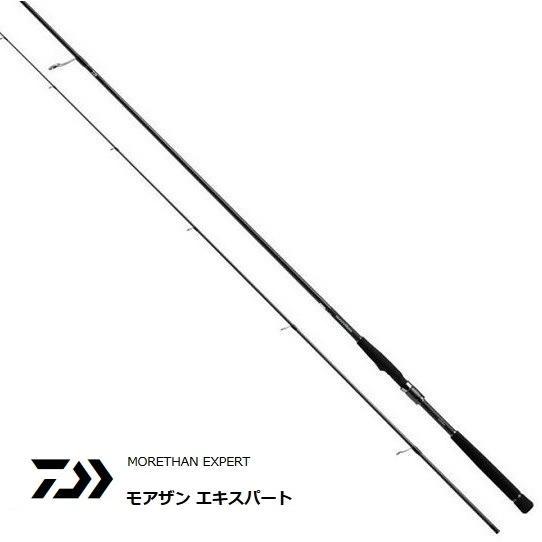 ダイワ モアザン EX 110M・V / シーバスロッド (O01) (D01) (大型商品 代引不可)