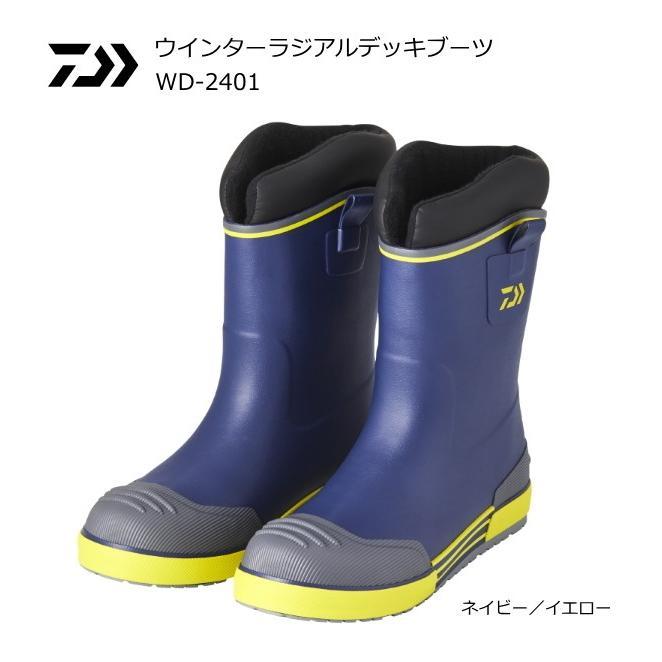 ダイワ ウインターラジアルデッキブーツ WD-2401 ネイビー/イエロー Lサイズ (26.5cm) / 防寒シューズ