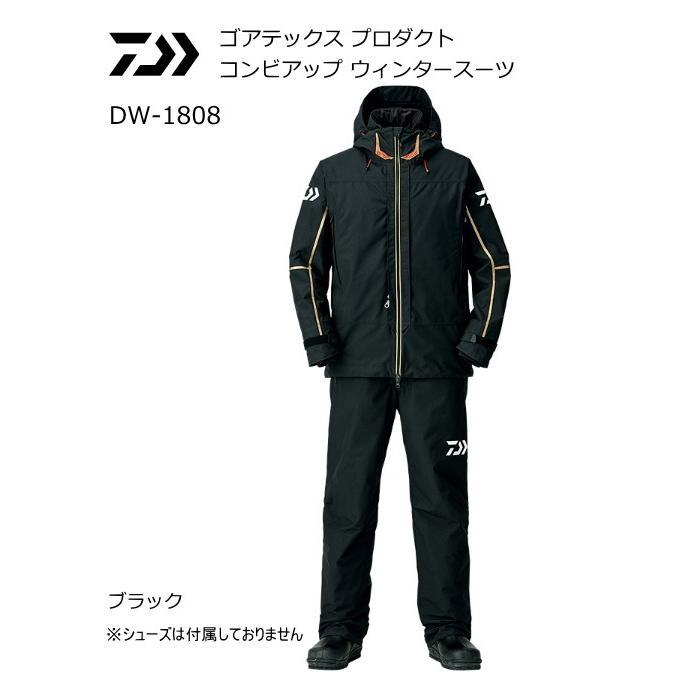 ダイワ ゴアテックス プロダクト コンビアップ ウィンタースーツ DW-1808 ブラック Lサイズ
