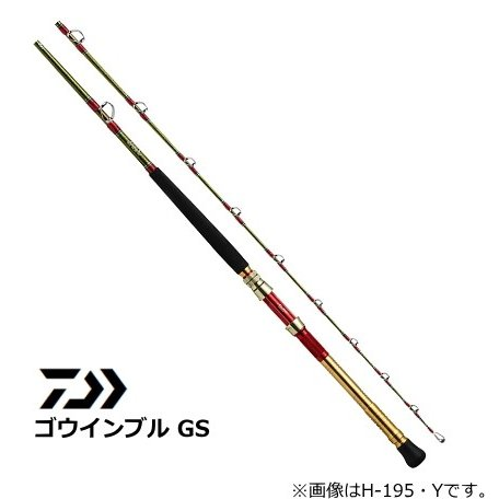 ダイワ 19 ゴウインブル GS HH-195・Y / 船竿 (大型商品 代引不可) (D01) (O01)