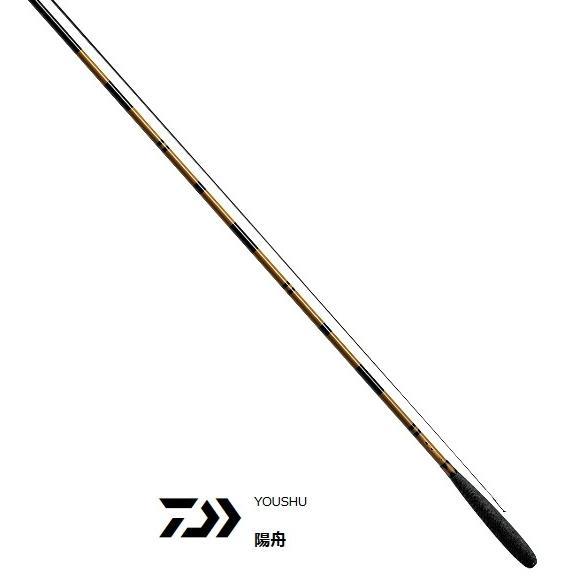 ダイワ 陽舟 (ようしゅう) 12尺 / へら竿 (O01) (D01)