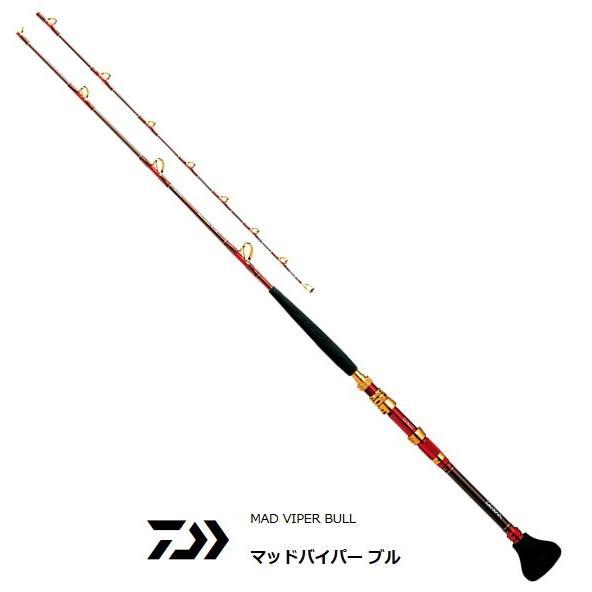 ダイワ マッドバイパー ブル HH-205 / 船竿 (大型商品 代引不可) (O01) (D01)