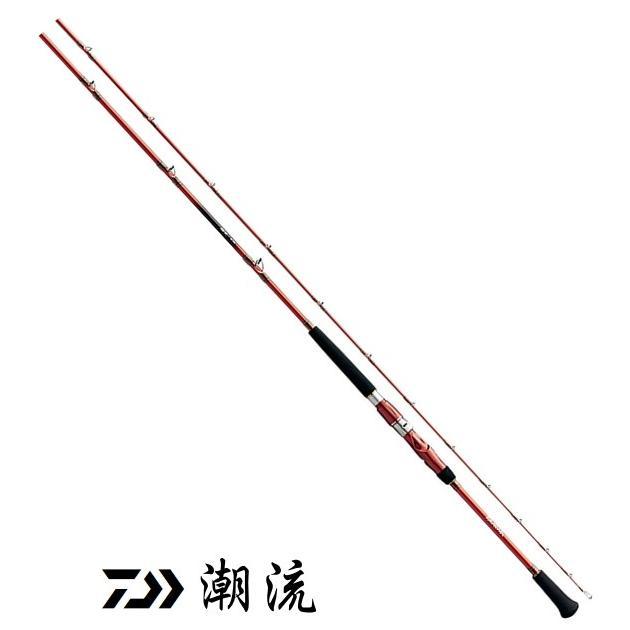 ダイワ 潮流 80-330 / 船竿 (D01) (O01)