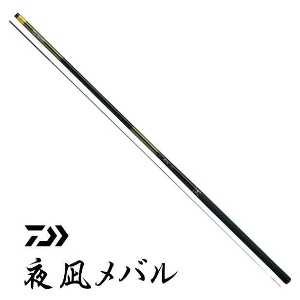 ダイワ 夜凪メバル 硬調硬60 / 振出メバル竿 (O01) (D01)