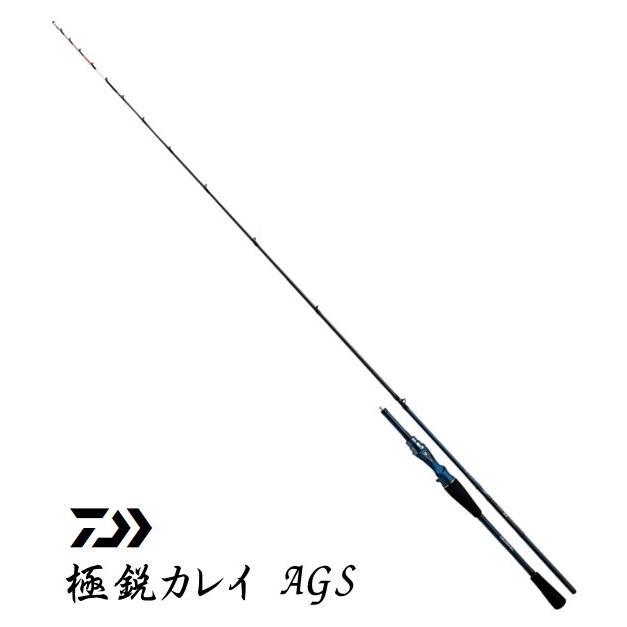 ダイワ 極鋭カレイ AGS 170 / 船竿 (O01) (D01)