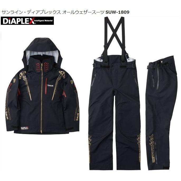 サンライン ディアプレックス オールウェザースーツ SUW-1809 LLサイズ / レインスーツ