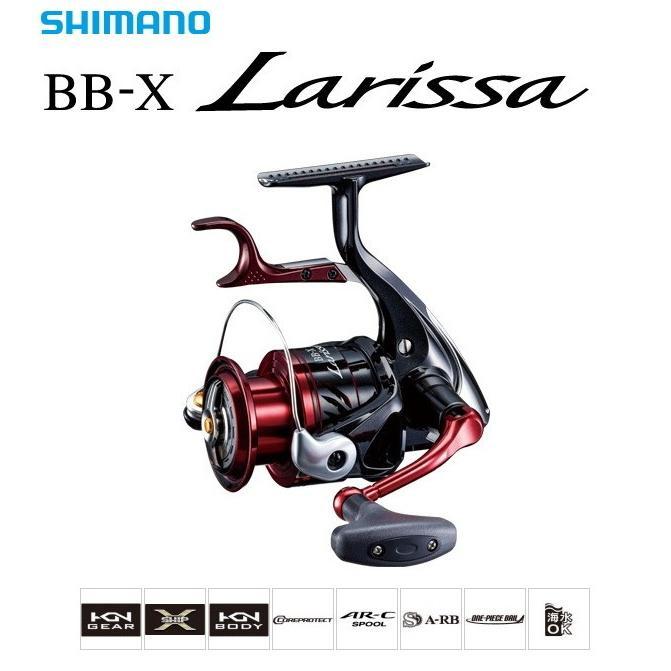 シマノ 16 BB-X ラリッサ C3000DHG (S01) (O01)