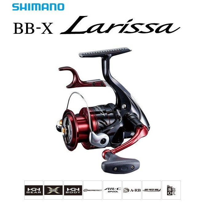 シマノ 16 BB-X ラリッサ C3000DXG (O01) (S01)