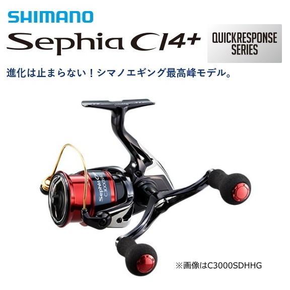 シマノ 17 セフィア CI4+ C3000SDH HG / リール (S01) (O01)