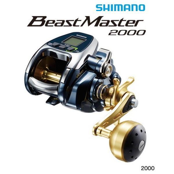 シマノ ビーストマスター 2000 / 電動リール (O01) (S01)
