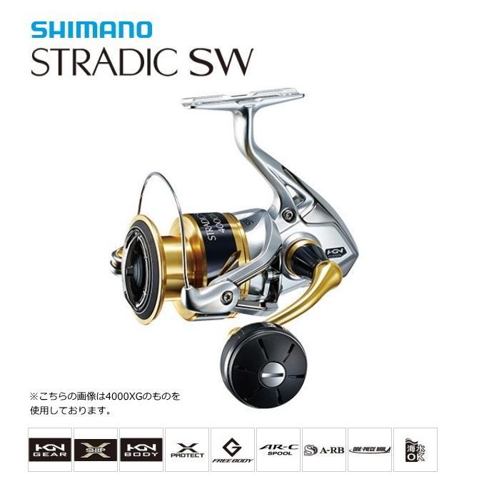 シマノ ストラディックSW 4000XG / スピニングリール (O01) (S01)