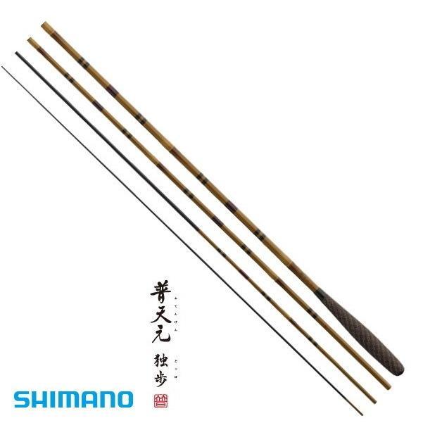 シマノ 普天元 独歩 (ふてんげん どっぽ) 21 (6.3m) / へら竿 (O01) (S01)