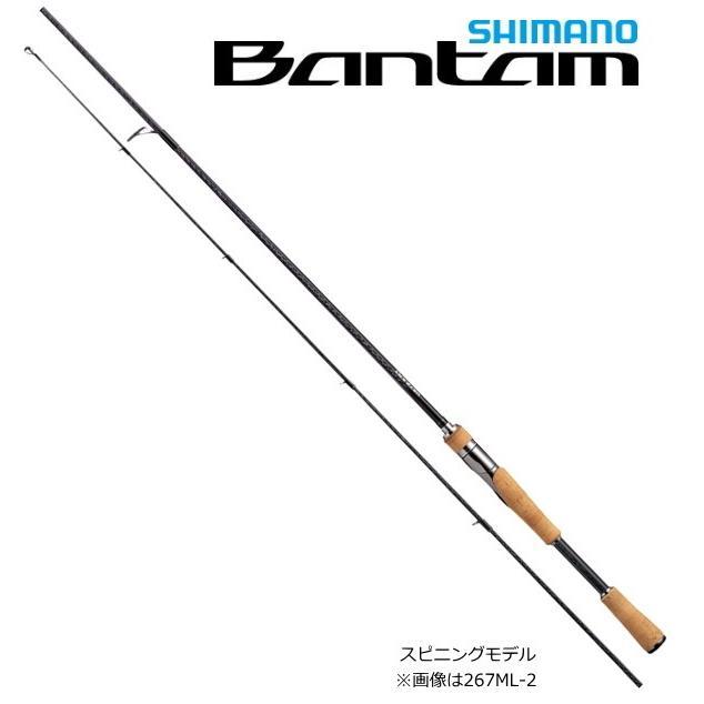 シマノ バンタム (Bantam) センターカット2ピース 267ML-2 (スピニング) / バスロッド