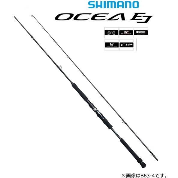 シマノ 19 オシア EJ B63-3 / 電動ジギングロッド (S01) (O01)