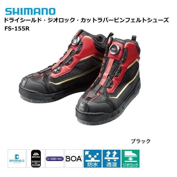 シマノ ドライシールド・ジオロック・カットラバーピンフェルトシューズ FS-155R 25.0cm (O01) (S01)
