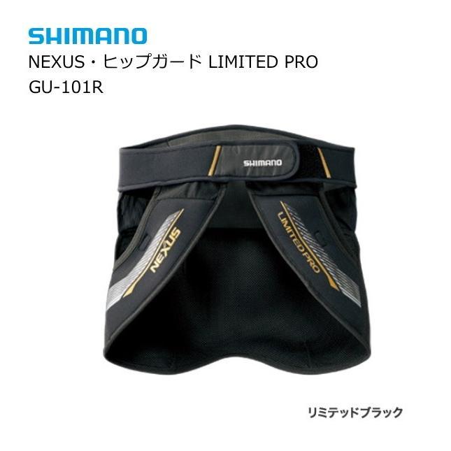 シマノ ネクサス (NEXUS) ヒップガード LIMITED PRO GU-101R リミテッドブラック XL(LL)サイズ (S01) (O01)