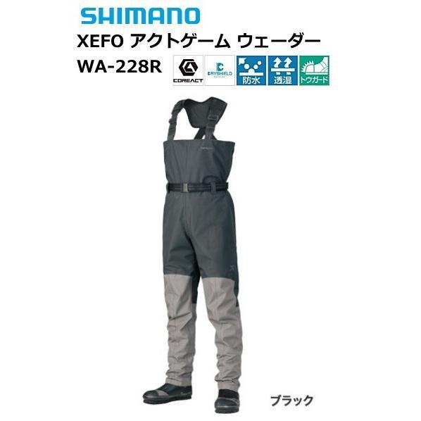 シマノ ゼフォー (XEFO) アクトゲーム ウェーダー WA-228R ブラック Mサイズ