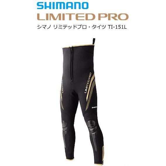 シマノ リミテッドプロ タイツ TI-151L LOサイズ