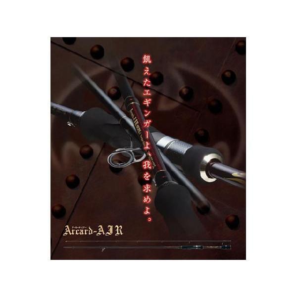 スラッシュ/SLASH アーカードエア(Arcard-AIR) 862M