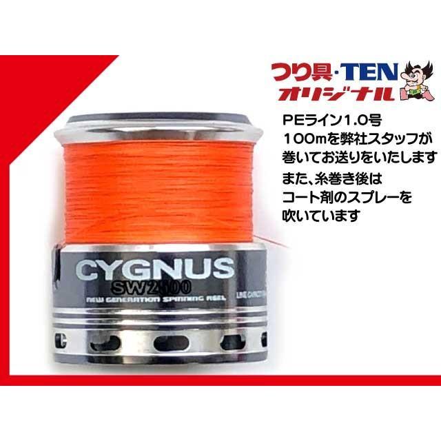 つり具・TENオリジナル シグナスSW 2500 PEライン1.0号-100m付き(シーバス・エギングおすすめ スピニングリール)|tsurigu-ten|03