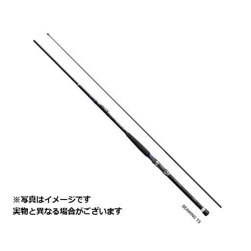 シマノ ロッド 16 SEAWING 73 (シーウイング 73) 80−240T3 【大型商品1】