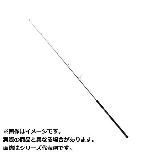 メジャークラフト ロッド GXJ−S63MH ジャイアントキリング スピニングモデル 【大型商品3】