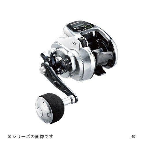 シマノ リール ForceMaster (フォースマスター) 401
