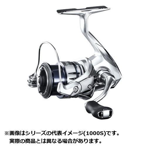 ストラディック SHIMANO リール 2500SHG 19 (シマノ)