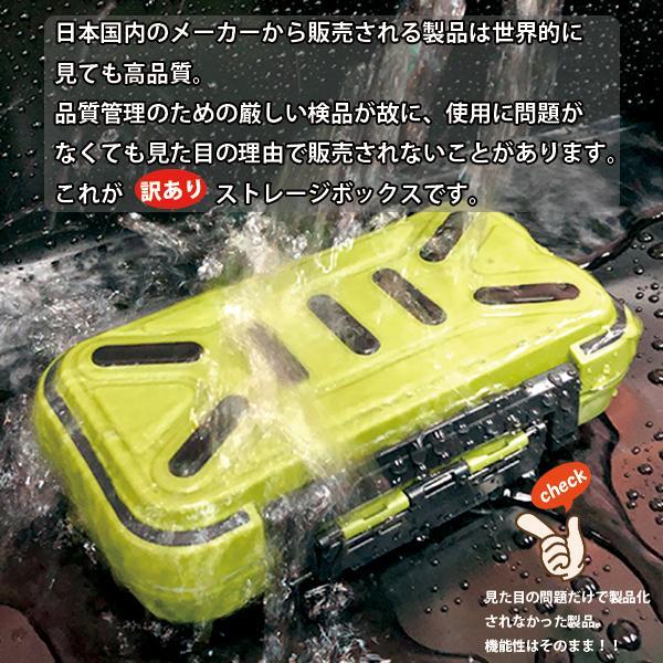 OEM工場直接仕入れ 完全防水ストレージボックス XL ルアー、ワーム、シンカー、の収納タックルケースに コスパ最強 訳あり|tsuriking|02