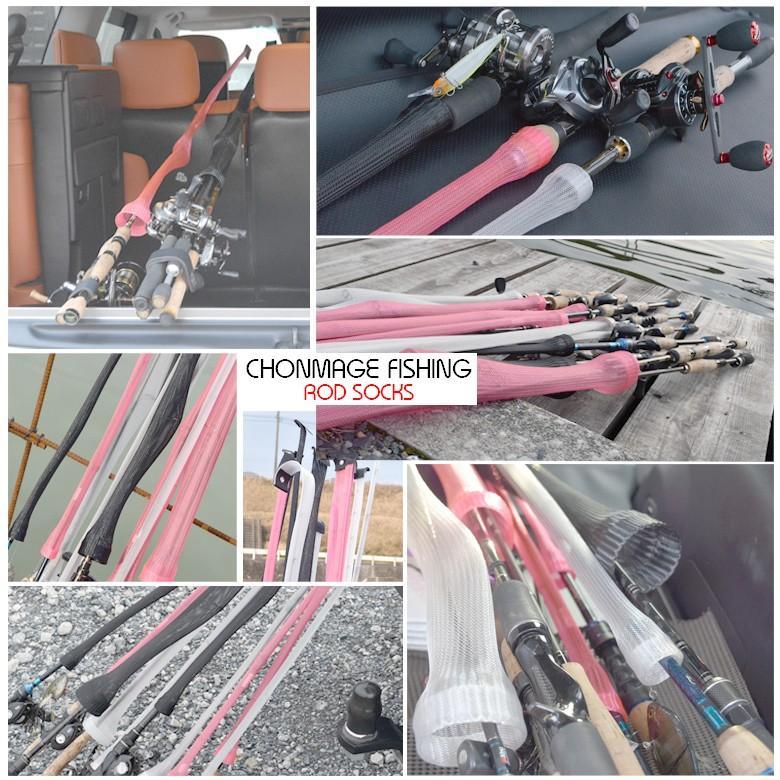 CHONMAGE FISHING ロッドメッシュソックス スピニング用 ロッド収納 ジギング タイラバ ソルトゲームロッド対応|tsuriking|02