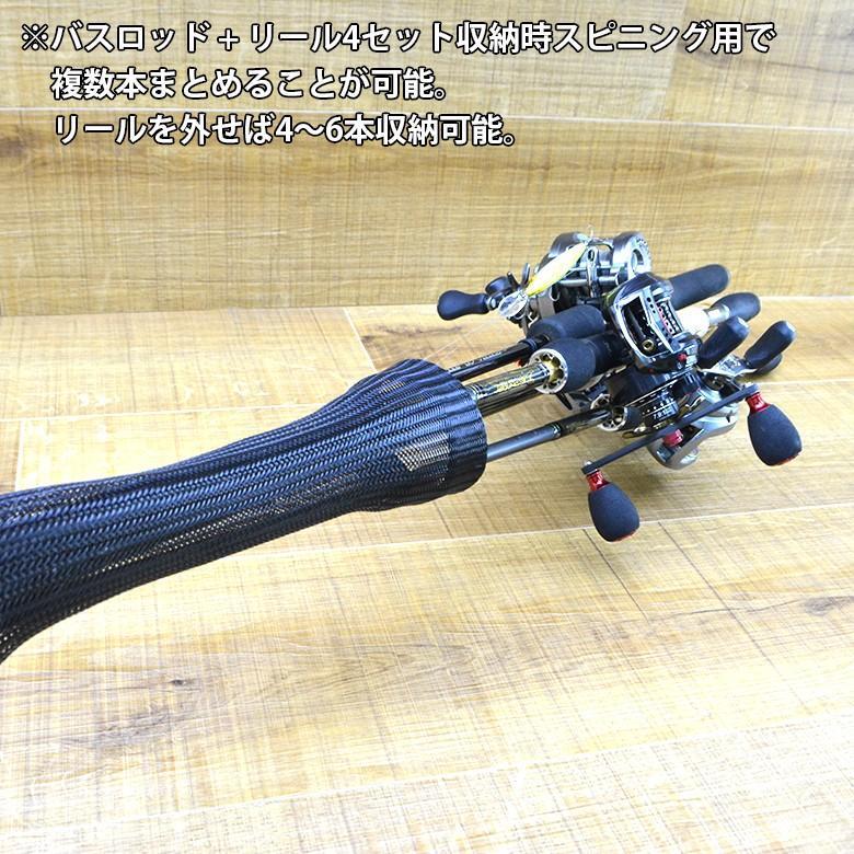 CHONMAGE FISHING ロッドメッシュソックス スピニング用 ロッド収納 ジギング タイラバ ソルトゲームロッド対応|tsuriking|09
