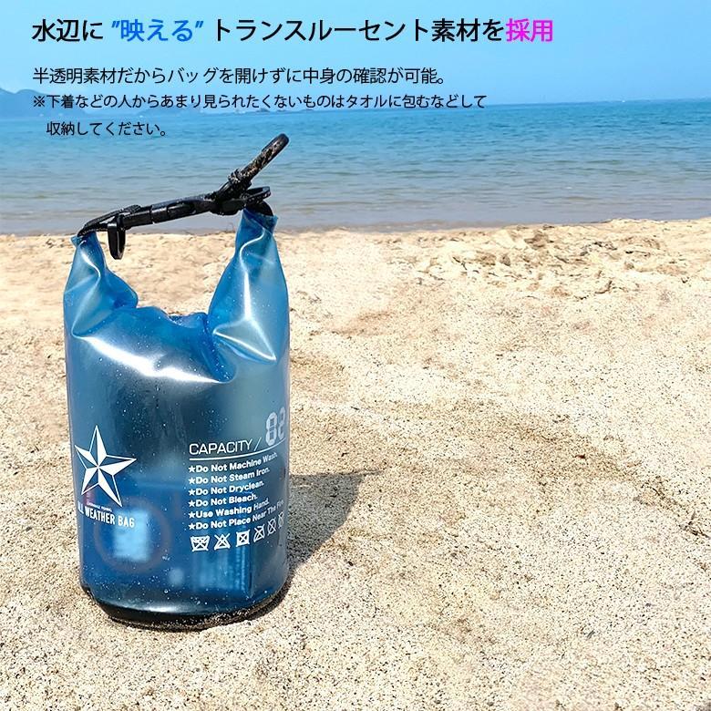 CHONMAGE FISHING オールウェザードライバッグ 2L 防水 軽量 海水浴やプール マリンスポーツなどに最適 新品 AA-05|tsuriking|04