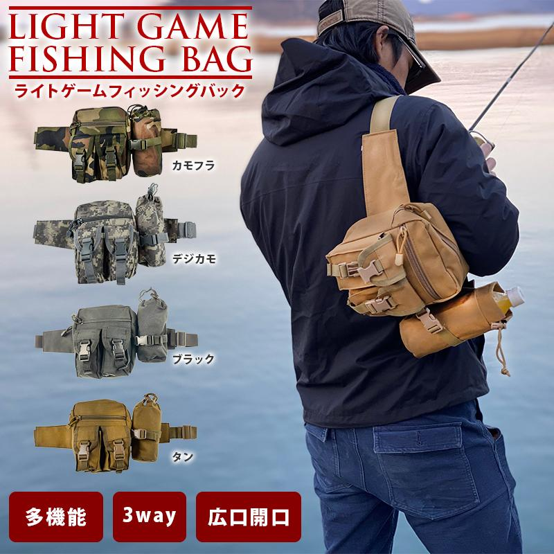 ライトゲームマルチバッグ エギング アジング ランガン 堤防釣り|tsuriking