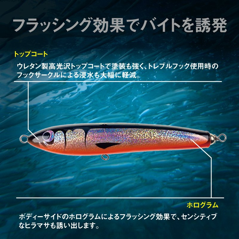 CHONMAGE FISHING ウッドルアー ガマン 90-200  ヒラマサ カンパチ ブリ キャスティング 釣り ショア オフショア ダイビングペンシル|tsuriking|03