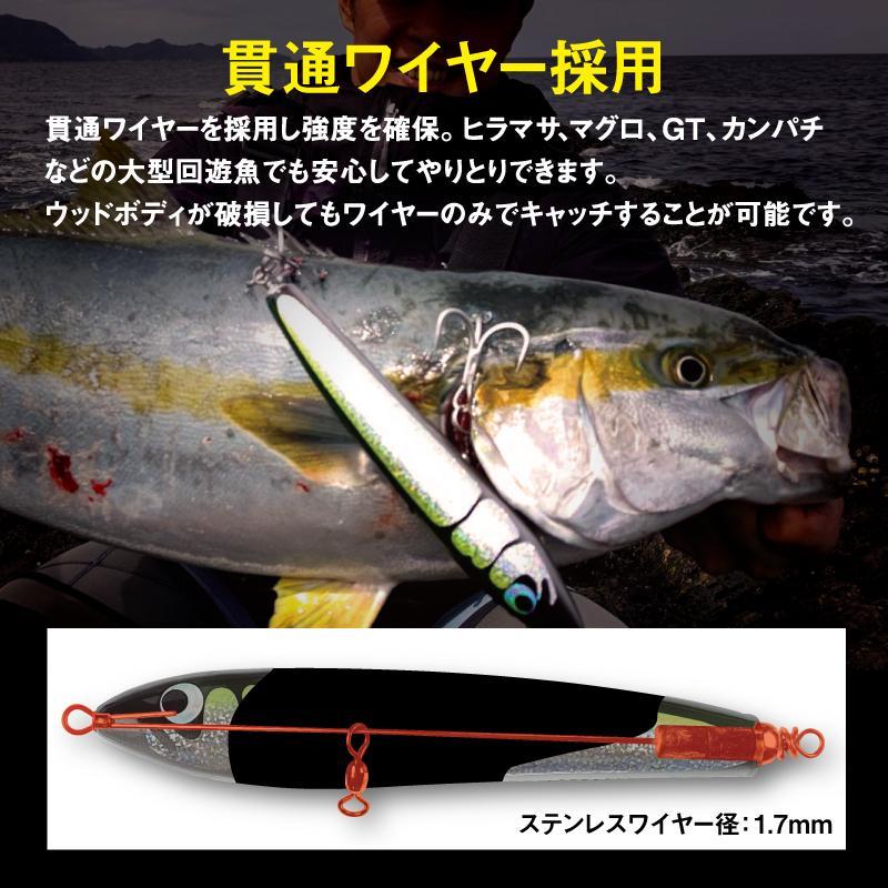 CHONMAGE FISHING ウッドルアー ガマン 90-200  ヒラマサ カンパチ ブリ キャスティング 釣り ショア オフショア ダイビングペンシル|tsuriking|04